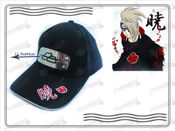 Naruto Xiao Organisation hat (rebel rock)