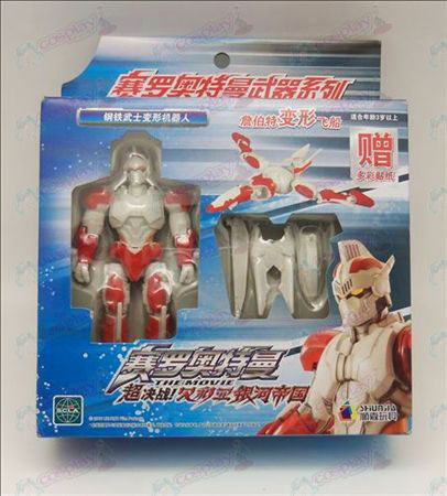 Genuine Ultraman Accessories64663