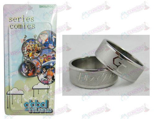 Guilty Crown Accessoires Frosted Ring-Karte installiert