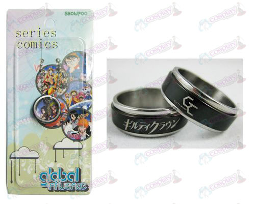 Guilty Crown Zubehör Black Steel Ring Transporter