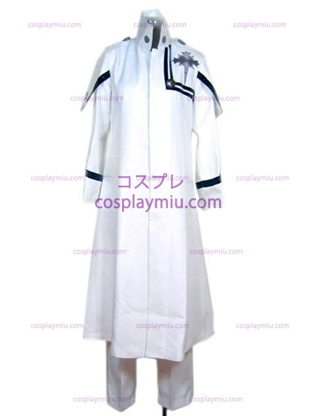 D.Gray-man Komui Lee Cosplay Kostüme